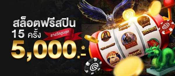 Promotion-Free-Spins15-mobile